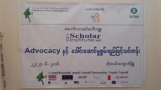 Adovocacy & Leadership training at Kyauk Phyu Rakhine State