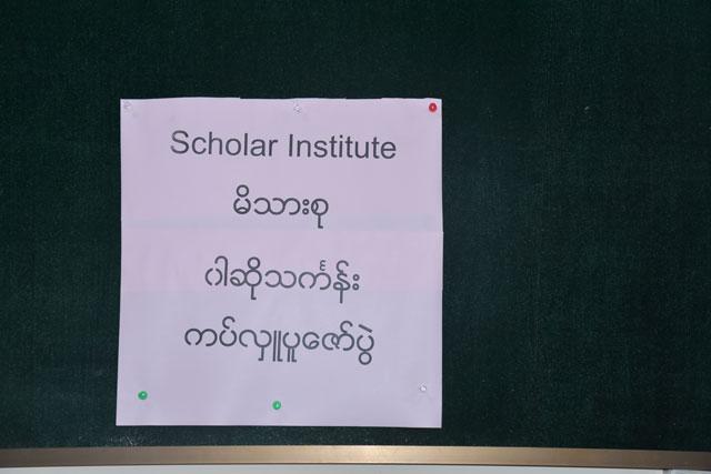 Scholar family warso donation